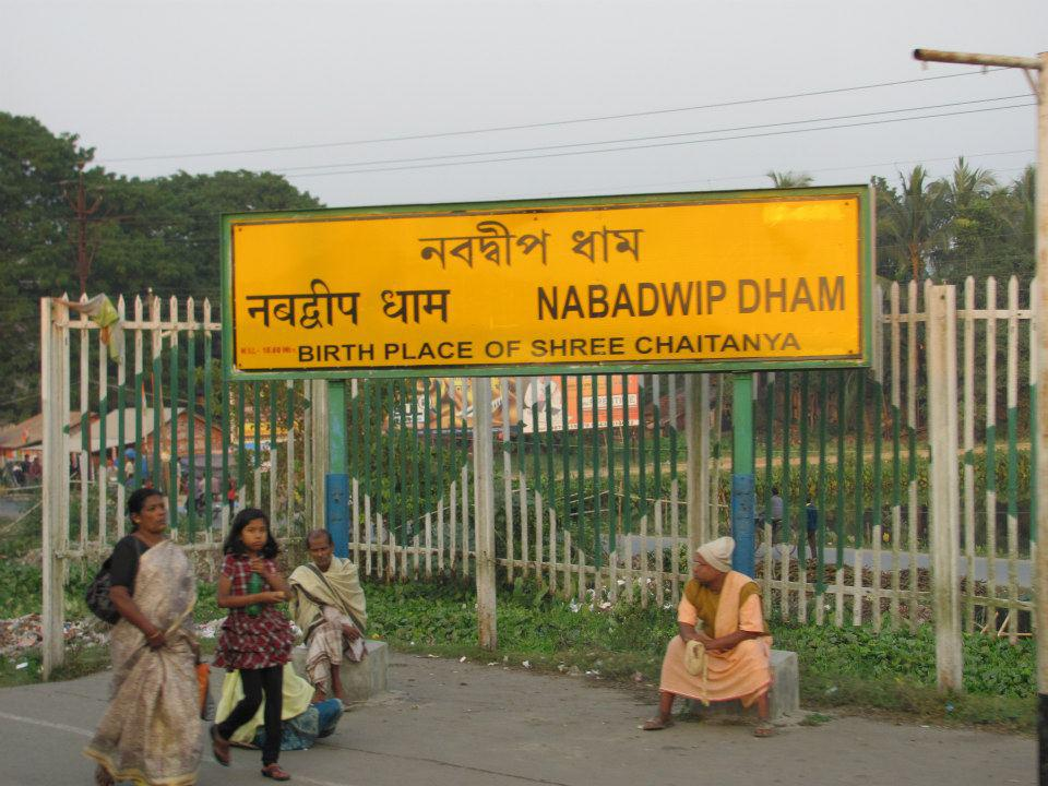 Nabadwip dham hotel booking